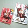 FRaU 2014 8月号「進撃の読書」2サイズ購入