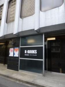K-BOOKS-thumbnail2[1]