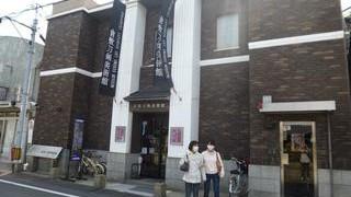 倉敷刀剣美術館に行ってきました