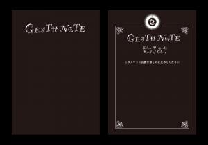 geth_02