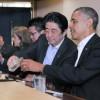 安倍さんがオバマさんにお酌したのは広島の酒
