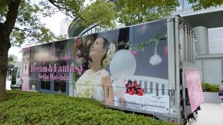 我が青春の 松田聖子 1983-2014